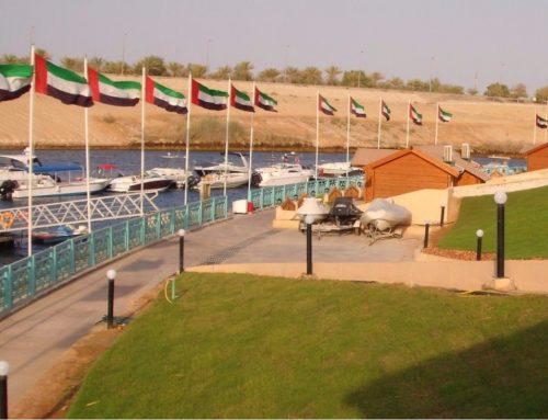 New Location in Dubai